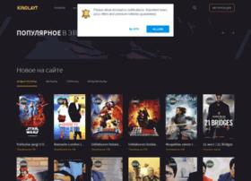 Kinobar.uz thumbnail