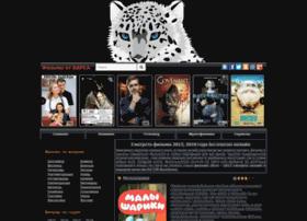 Kinobars.net thumbnail