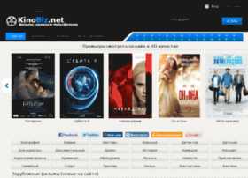 Kinobiz.net thumbnail