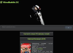 Kinobublik.net thumbnail