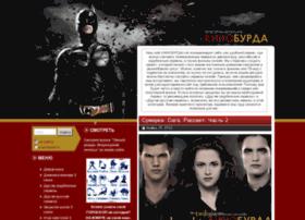 Kinoburda.net thumbnail