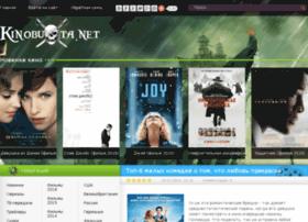 Kinobuxta.net thumbnail