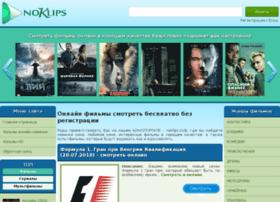Kinoclips.net thumbnail