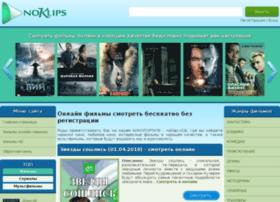 Kinoclips1.net thumbnail