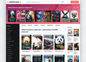 Kinocoin.ru thumbnail
