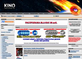 Kinocollection.ru thumbnail