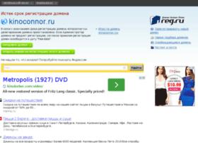 Kinoconnor.ru thumbnail