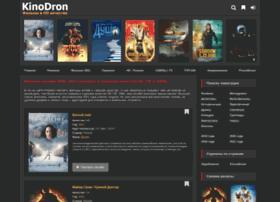 Kinodron.net thumbnail
