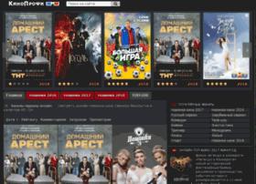 Kinodvd.tv thumbnail
