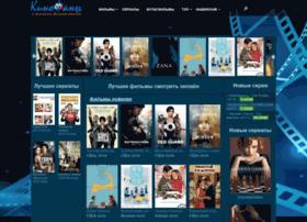 Kinofann.ru thumbnail