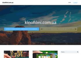 Kinofilmi.com.ua thumbnail