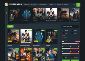 Kinofilmtop.online thumbnail