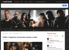 Kinofresh.kz thumbnail
