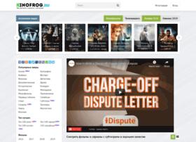 Kinofrog.ru thumbnail