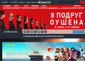 Kino Gb