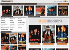 Kinogood.org thumbnail