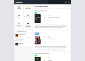 Kinogruz.net thumbnail