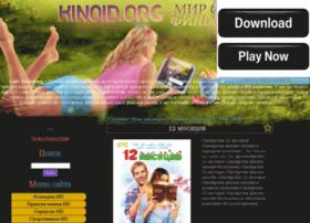 Kinoid.org thumbnail