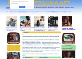 Kinokartoshka.net thumbnail