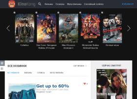 Kinokong.net.ua thumbnail