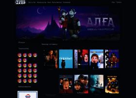 Kinokor.kz thumbnail