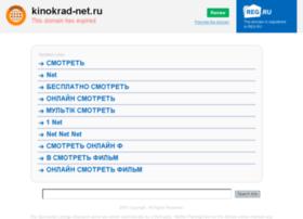 Kinokrad-net.ru thumbnail