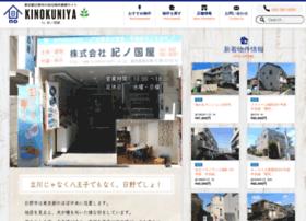 Kinokuniya21.co.jp thumbnail