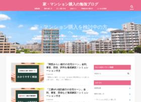 Kinomachishien.jp thumbnail