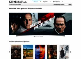 Kinoman.info thumbnail