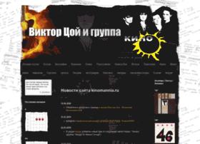 Kinomannia.ru thumbnail