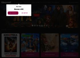 Kinomax.ru thumbnail