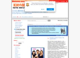 Kinomir.org thumbnail