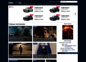 Kinonews.ru thumbnail