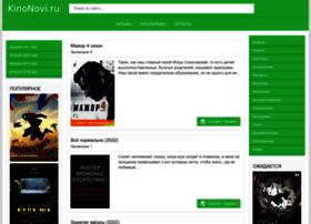 Kinonovi.ru thumbnail