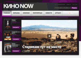 Kinonow.org thumbnail
