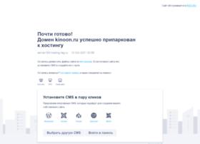 Kinoon.ru thumbnail