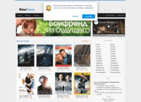 Kinopause.ru thumbnail
