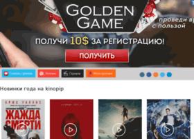 Kinopip.ru thumbnail