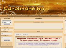 Kinoplaneta.org thumbnail