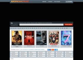 Kinoprosmotr.net thumbnail