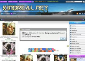 Kinoreal.net thumbnail