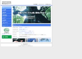 Kinoshita-g.co.jp thumbnail