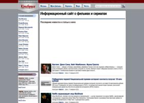 Kinospace.ru thumbnail