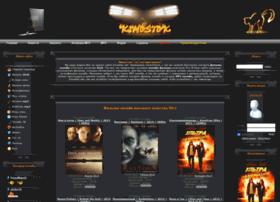 Kinostok.net thumbnail