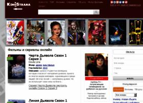 Kinostrana.tv thumbnail
