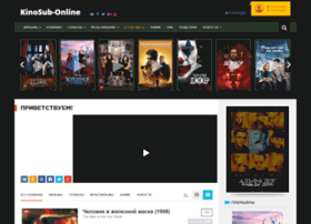 Kinosub-online.ru thumbnail