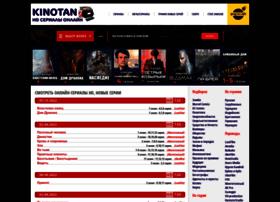 Kinotan.top thumbnail
