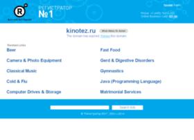 Kinotez.ru thumbnail