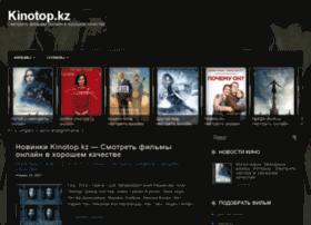 Kinotop.kz thumbnail