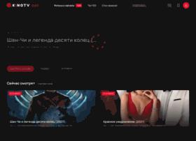 Kinotv.net thumbnail